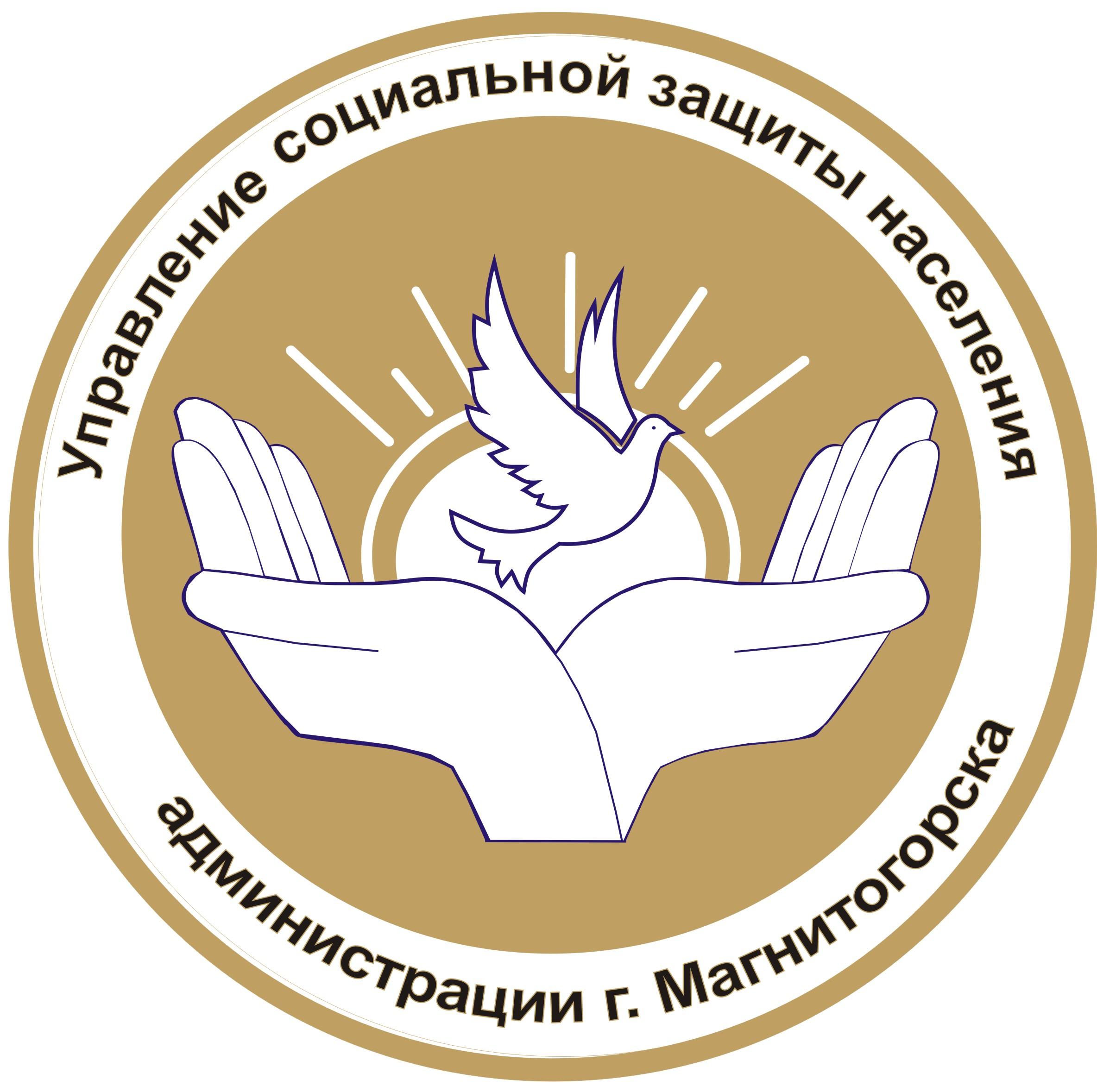 Эмблема УСЗН