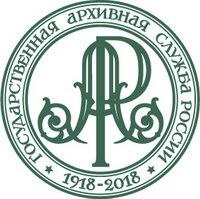Эмблема 100 лет основная